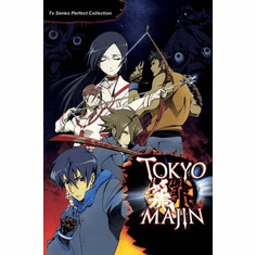 Tokyo Majin ~ Tv Series Perfect Collection English Dubbed
