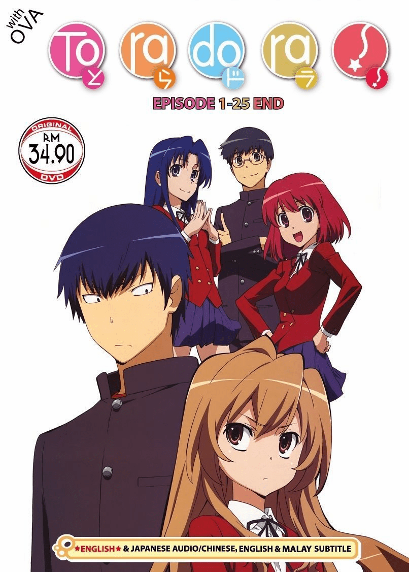 TORADORA! Complete Series (1-25 end) English Dubbed