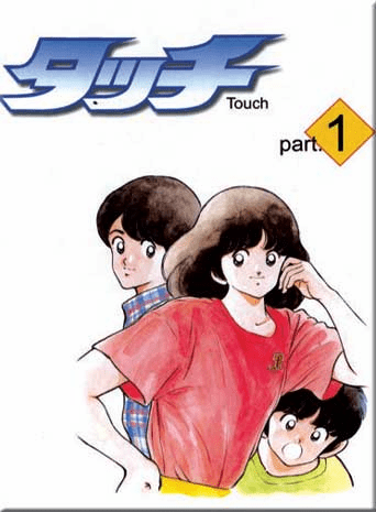 Touch Tv Series Part 1