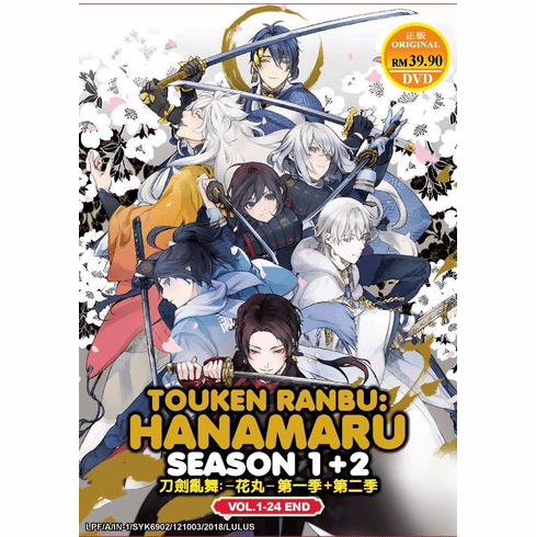 Touken Ranbu Hanamaru Season 1+2 ( Vol. 1-24 End ) English Dubbed