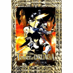 Tower of Druaga: The Aegis of URUK ~ Tv Series Perfect Collection English Dubbed
