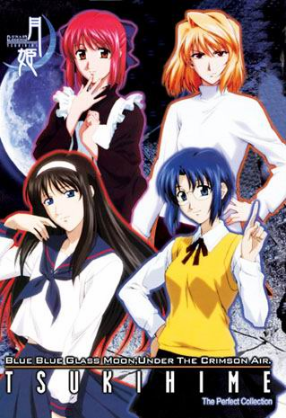 Tsukihime, Lunar Legend (TV) ~ The Perfect Collection English Dubbed