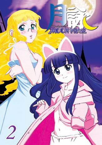Tsukuyomi -Moon Phase- ~ Tv Series Vol 2