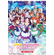 Uma Musume Pretty Derby Vol. 1-13 End *ENGLISH SUBTITLE