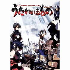 Utawarerumono ~ Tv Series Vol 1