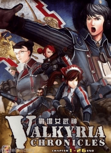 Valkyria Chronicles Senjou No Valkyria Vol. 1-26 End