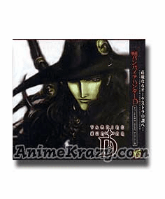 Vampire Hunter D Original Sound Track