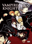 Vampire Knight (1 disc) English Dubbed