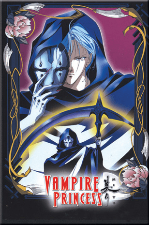 Vampire Princess Miyu TV + OVA (4 discs)