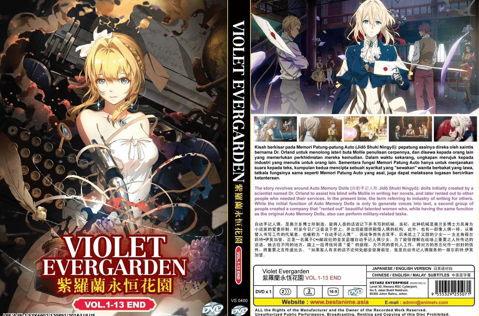 Violet Evergarden (Vol.1-13 End) Eng_Sub (English Dubbed)