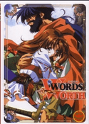Words Worth ~ Outer Story Episodes 1-5