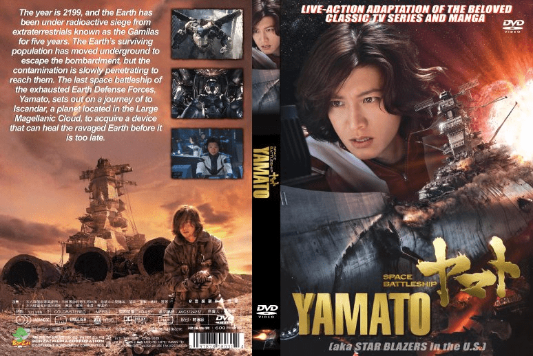 Yamato (Starblazers) Live Action Movie