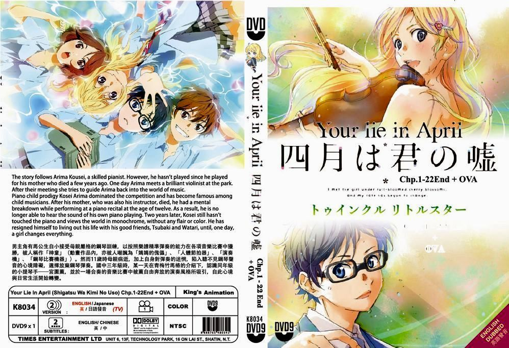 Your Lie In April Vol 1-22 End + OVA Shigatsu wa Kimi English Dubbed
