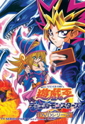 Yu-Gi-Oh ~ Tv Series Part 9