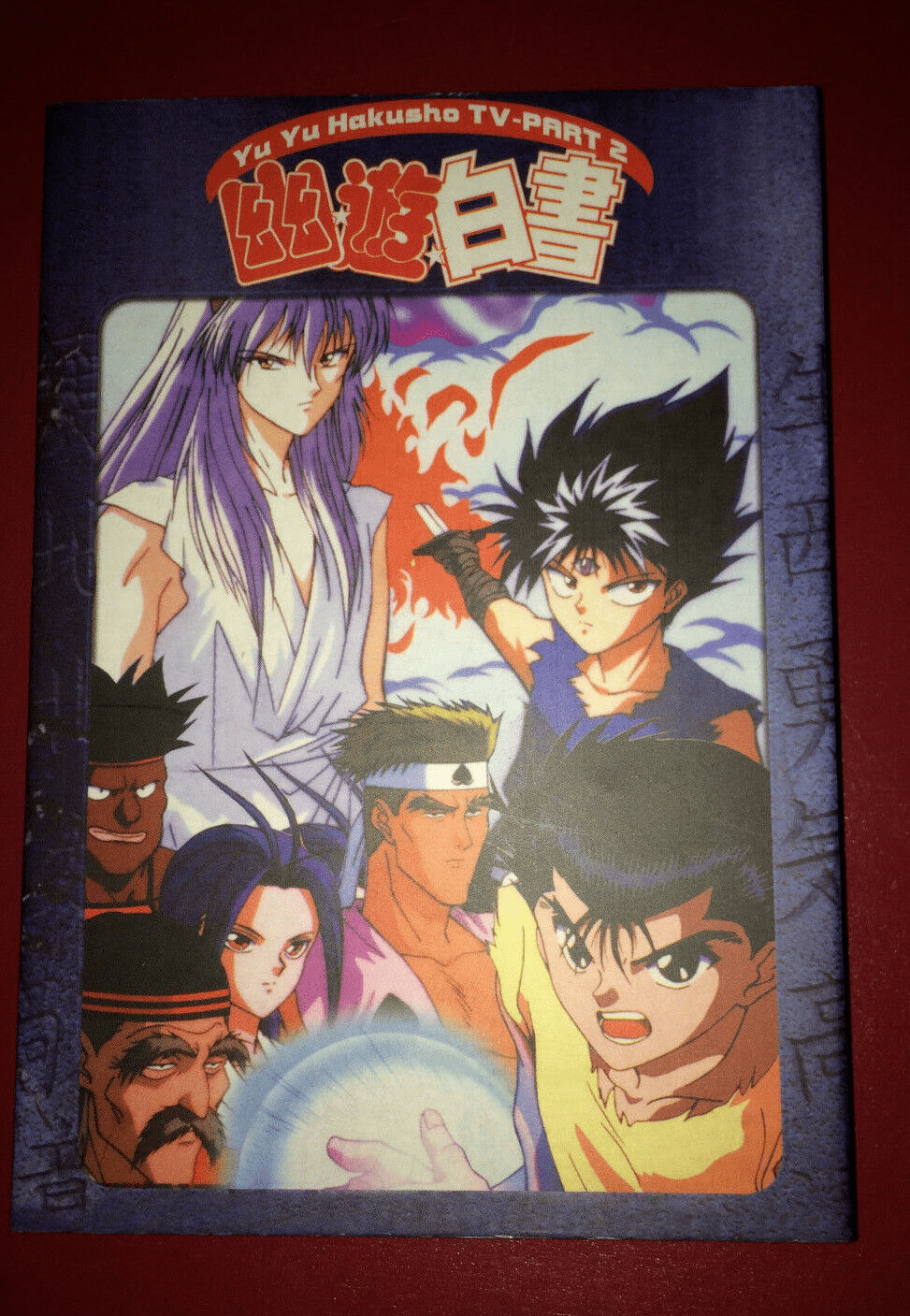 Yu Yu Hakusho TV Part 2 (3 discs)