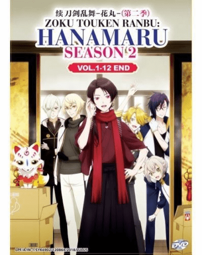 Zoku Touken Ranbu Hanamaru Season 2 (Vol.1-12 End) English Dub
