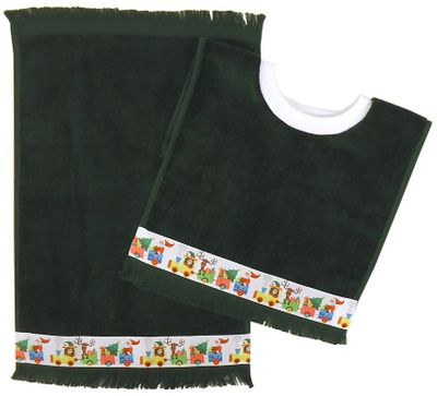 Decorative Christmas Pullover Bib & Burp Set - Train - Hunter Green