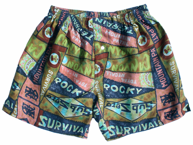 Camouflage Print Silk Boxers