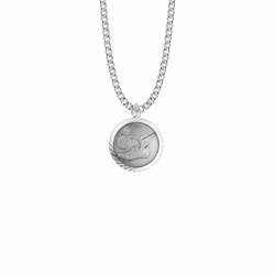 15/16 Inch Round Sterling Silver Boy's Track Medal with St. Christopher on Back