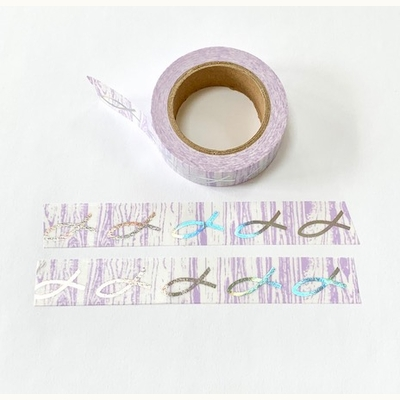 Fish Symbol Washi Tape