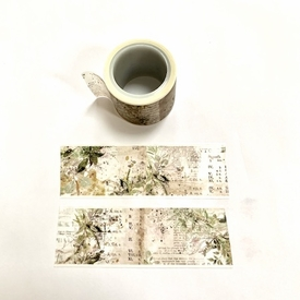 Foliage Collage Washi Tape