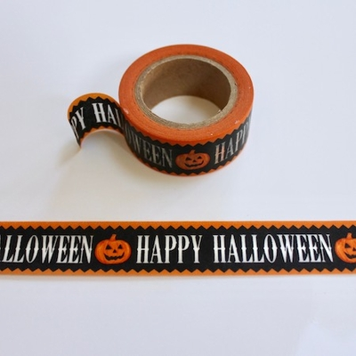 Halloween Washi Tape - out of stock