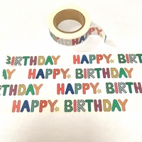 * Happy Birthday Washi Tape