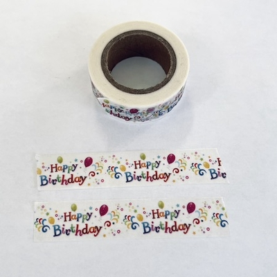 * Birthday Washi Tape