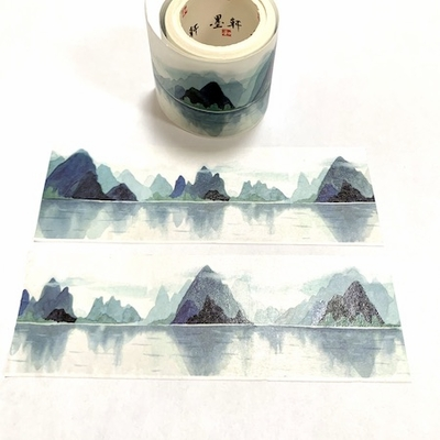 * Mountain Reflections Washi Tape - out of stock