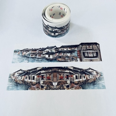 Village By The Sea Washi Tape