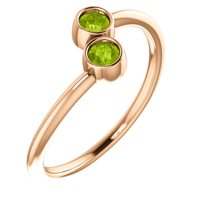 Beautiful 14 Karat Rose Gold Round Genuine Peridot Two-Stone Ring