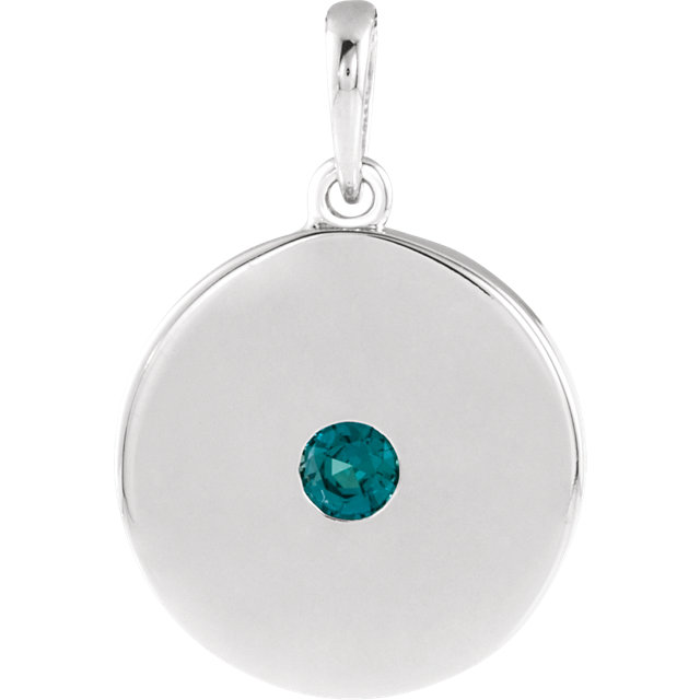Genuine 14 Karat White Gold Alexandrite Disc Pendant