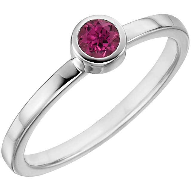 Fine Quality 14 Karat White Gold Pink Tourmaline Ring