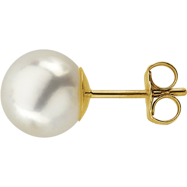 Gorgeous 14 Karat Yellow Gold 8mm White Akoya Cultured Pearl Earrings