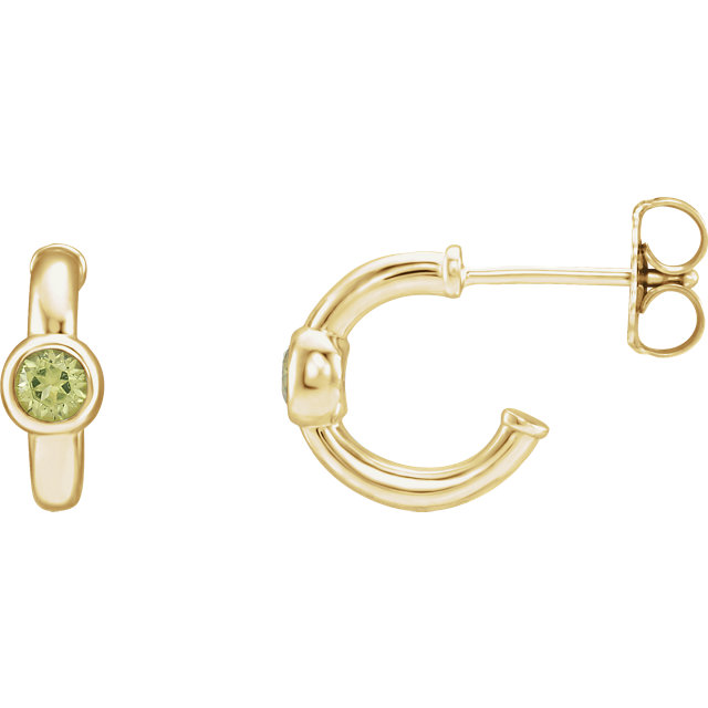 Appealing Jewelry in 14 Karat Yellow Gold Peridot J-Hoop Earrings