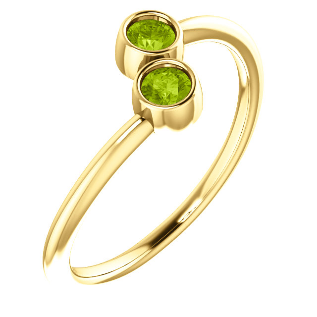 Gorgeous 14 Karat Yellow Gold Round Genuine Peridot Two-Stone Ring