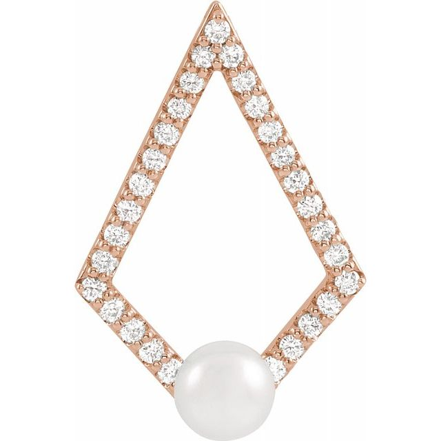 White Cultured Freshwater Pearl Pendant in 14 Karat Rose Gold Freshwater Cultured Pearl and 1/4 Carat Diamond Pendant