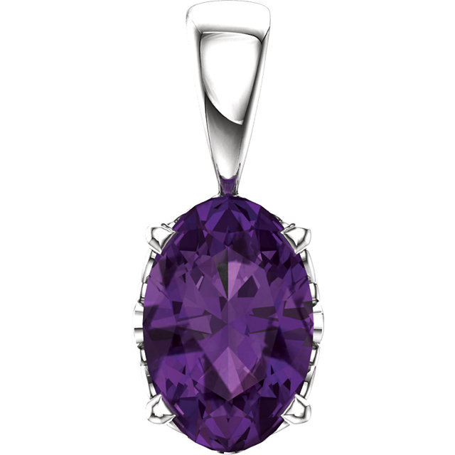 Great Buy in 14 Karat White Gold Amethyst Pendant