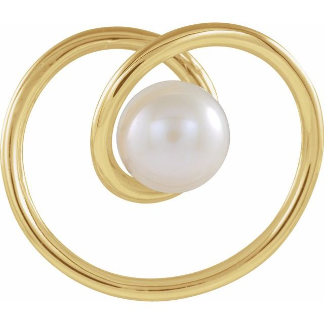 White Cultured Freshwater Pearl Pendant in 14 Karat Yellow Gold Freshwater Cultured Pearl Pendant