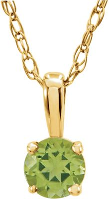 Great Gift in 14 Karat Yellow Gold Peridot 14
