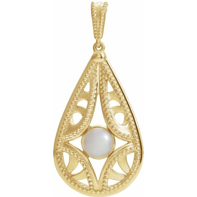 White Cultured Freshwater Pearl Pendant in 14 Karat Yellow Gold Vintage-Inspired Freshwater Cultured Pearl Pendant