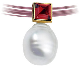 14KT White Gold 5mm Rhodolite Garnet & 11mm South Sea Cultured Pearl Pendant