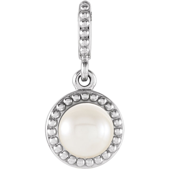 Exquisite 14 Karat White Gold Genuine Freshwater Cultured Pearl Pendant