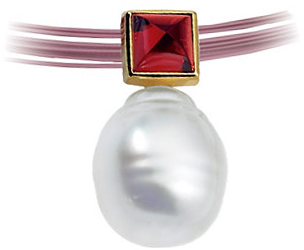 14KT White Gold 6mm Rhodolite Garnet & 12mm South Sea Cultured Pearl Pendant