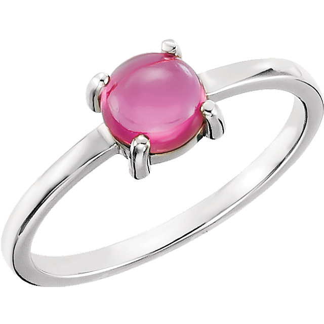 Perfect Gift Idea in 14 Karat White Gold 6mm Round Pink Tourmaline Cabochon Ring