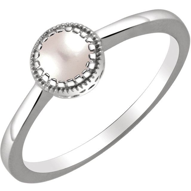 Perfect Jewelry Gift 14 Karat White Gold Freshwater Cultured Pearl