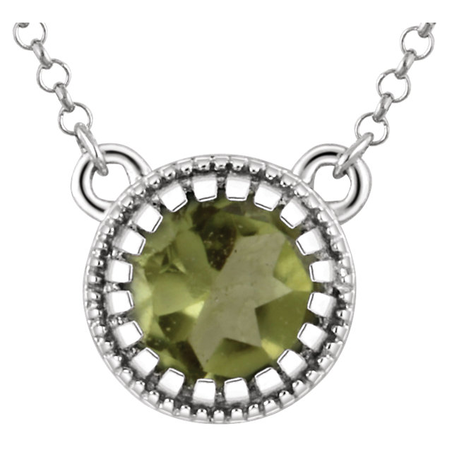 Great Buy in 14 KT White Gold Peridot