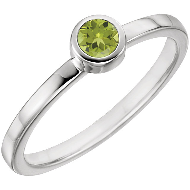 Wonderful 14 Karat White Gold Round Genuine Peridot Ring