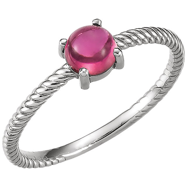 Great Deal in 14 Karat White Gold Pink Tourmaline Cabochon Ring