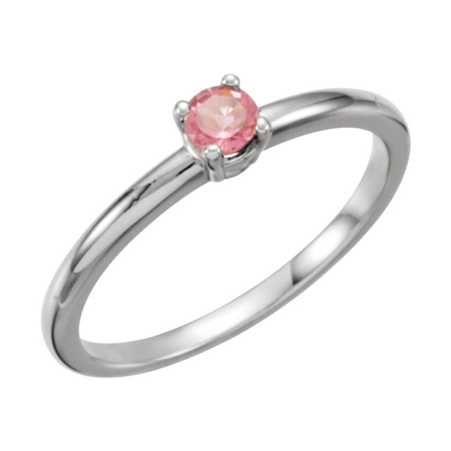 Perfect Gift Idea in 14 Karat White Gold Pink Tourmaline
